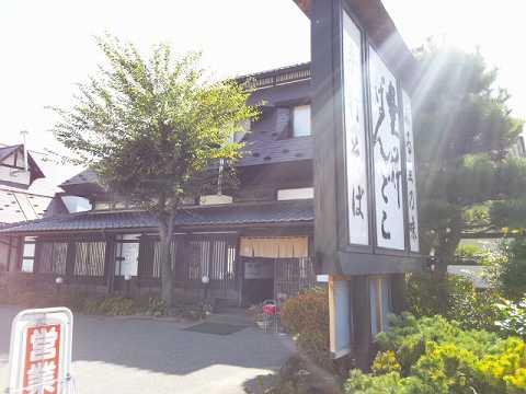 20121025 ばんどこ 01.jpg