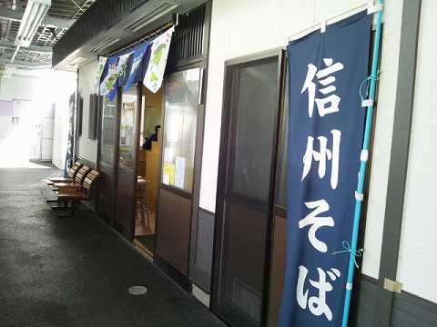 20121025 山野草  01.jpg