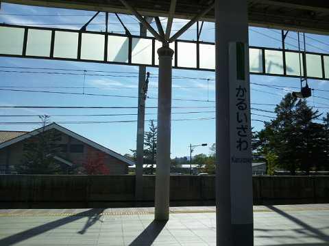 20121102 長野出張 06.jpg