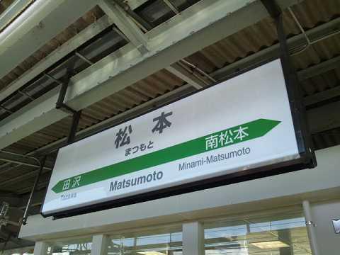20121102 長野出張 14.jpg