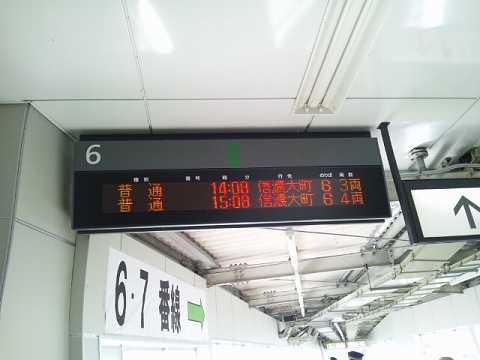 20121102 長野出張 15.jpg