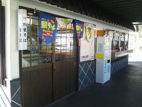 20121102 長野出張 17.jpg