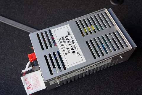 20121110 すぼら充電器 01.jpg