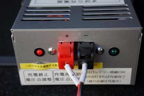 20121110 すぼら充電器 14.jpg
