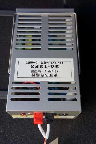 20121110 すぼら充電器 16.jpg