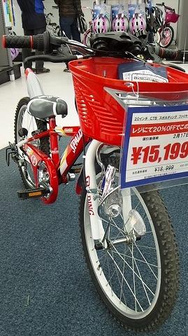 20130217 自転車購入 05.jpg