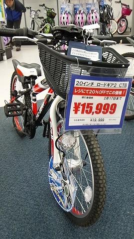 20130217 自転車購入 06.jpg