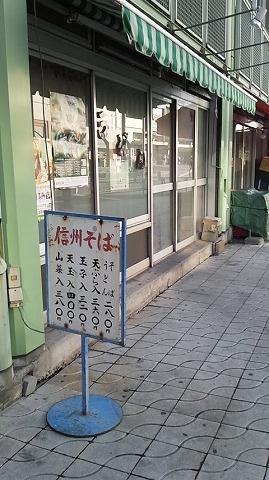 20130315 山野草 01.jpg