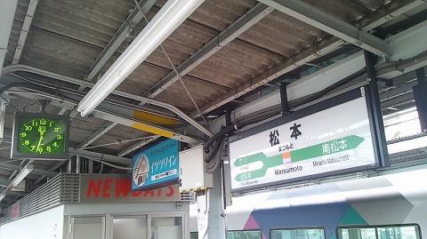 20130530 長野出張 04.jpg