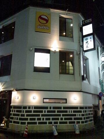20130530 長野出張 08.jpg