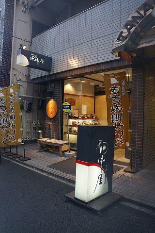 20130810 田中屋 02.jpg
