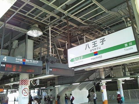 20130828 長野出張 01.jpg