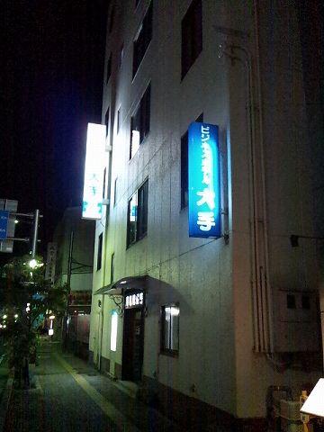 20130828 長野出張 05.jpg