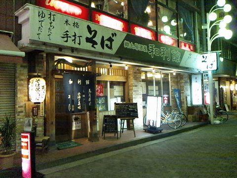 20130828 長野出張 06.jpg