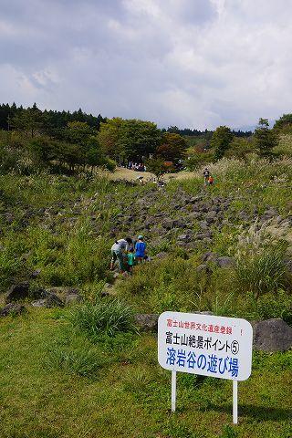 20130922 9月3連休の旅 31.jpg