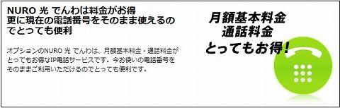20130923 nuro 06.jpg