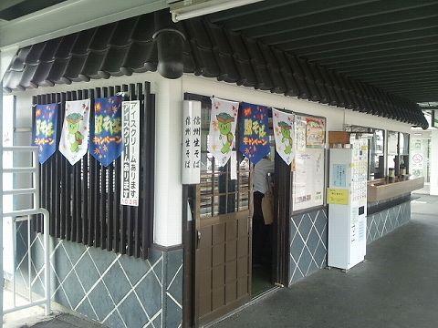 20131010 信州生そば 01.jpg