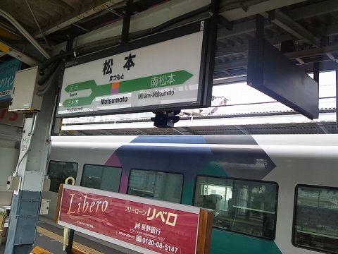 20131010 長野出張 01.jpg