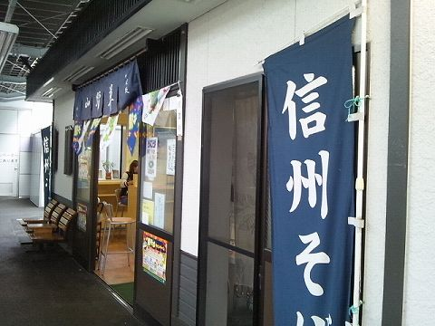 20131011 山野草 01.jpg