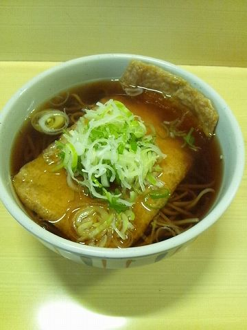 20131011 山野草 02.jpg