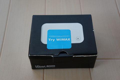 20131109 try wimax 04.jpg