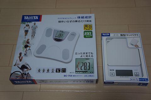 20131201 単身生活 13.jpg