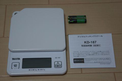 20131201 単身生活 15.jpg