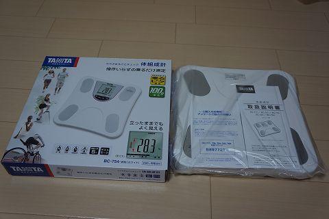 20131201 単身生活 18.jpg