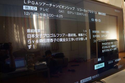 20131201 単身生活 37.jpg