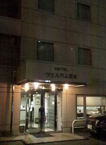20131205 長野出張 03.jpg