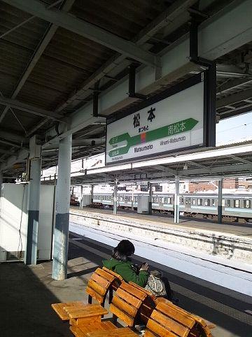 20140210 長野出張 02.jpg