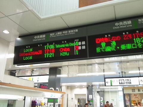 20140211 長野出張 06.jpg