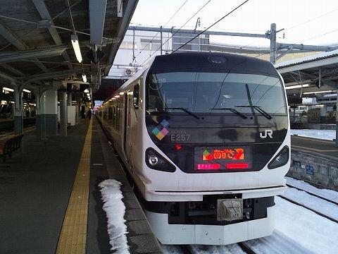 20140211 長野出張 07.jpg