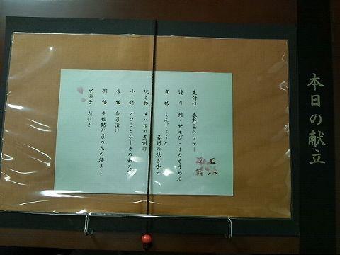 20140404 人間ドック 05.jpg