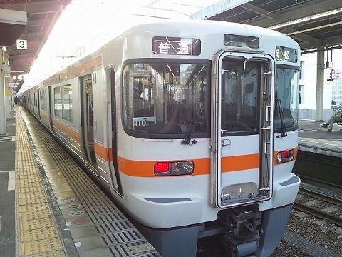 20150308 静岡出張 02.jpg
