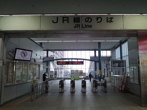 20150308 静岡出張 31.jpg