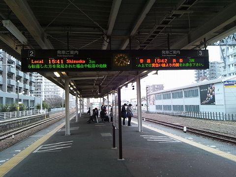 20150308 静岡出張 32.jpg