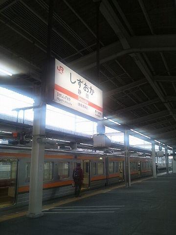 20150308 静岡出張 33.jpg