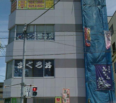 20150713 清水港みなみ 01.jpg