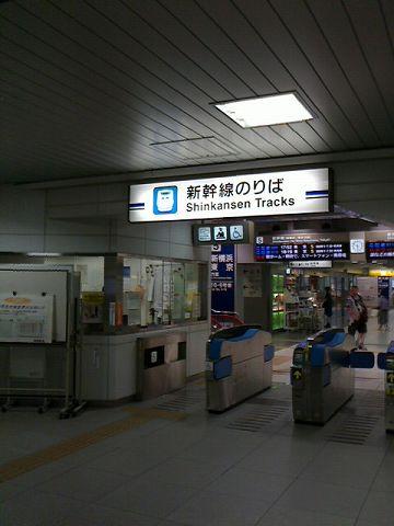 20150713 静岡出張 08.jpg