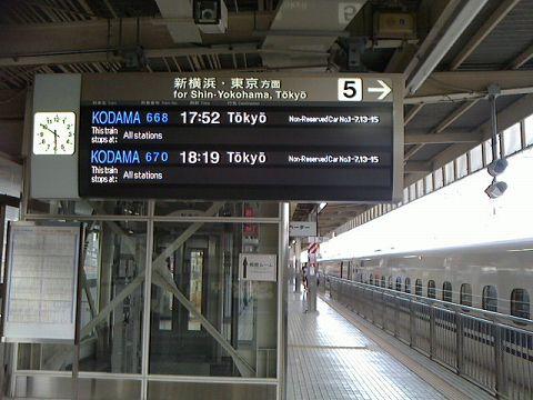 20150713 静岡出張 09.jpg