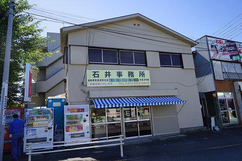 20150714 富士山ツーリング 02.jpg