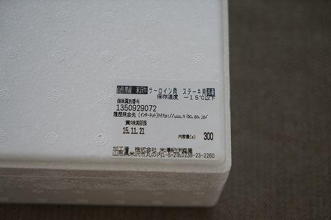 20151025 キリン淡麗 26.jpg