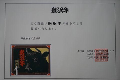 20151025 キリン淡麗 27.jpg