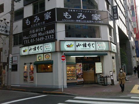 20151210 小諸そば 01.jpg