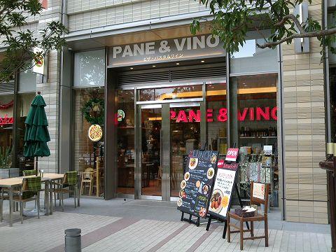 20151221 pane&vino 01.jpg
