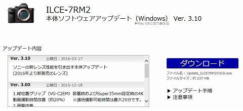 20160317 α7rm2 02.jpg