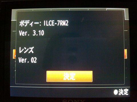 20160317 α7rm2 05.jpg