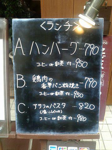 20160511 ryu aste'r 01.jpg