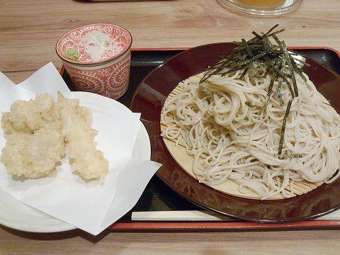 20160513 彰利 02.jpg